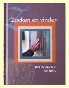 Morya Bezinning 4: Zoeken en vinden - Mayil.com