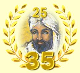 Mayil 25 lat - Morya 35 lat